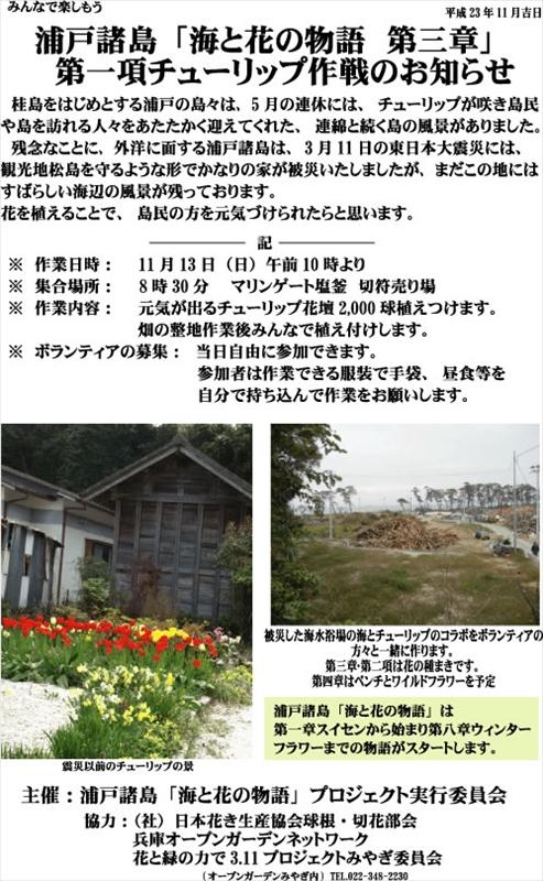 blog_001_r_1