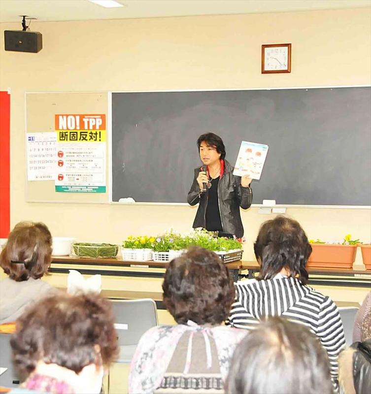 富山昌克先生の園芸教室・花の力P・浦戸諸島