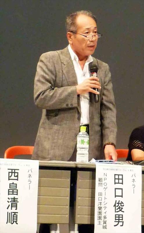 NPOゲートシティ多賀城 田口 俊男氏