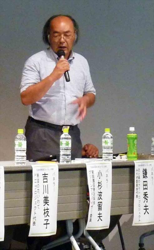 花と緑の力で3.11プロジェクトみやぎ委員会代表 鎌田 秀夫氏