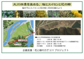 大川地区支援活動_2015_3-24