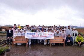 仙台笹屋敷のキッズアグリファーム支援活動_2015_11-14