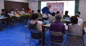 仙台市田子西こだま町内会への支援活動