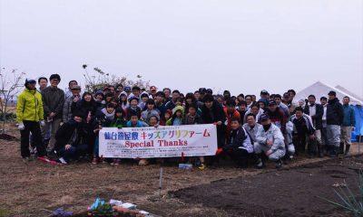 仙台笹屋敷キッズパークでの支援活動