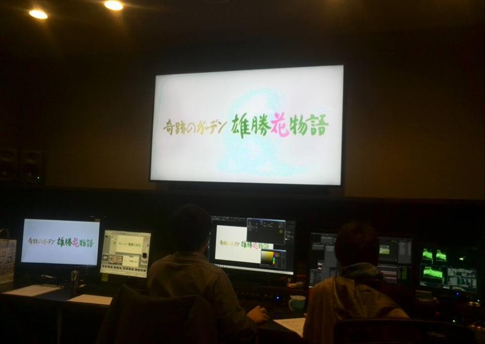 「奇跡のガーデン 雄勝花物語」としてNHKで紹介