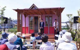久保野キッズアグリガーデンの完成を祝う会