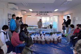 趣味の園芸「金子明人先生」の講演