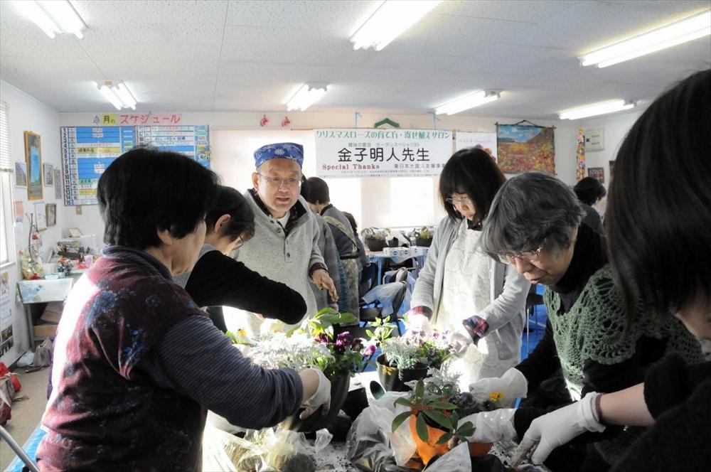 趣味の園芸の金子先生の被災地支援