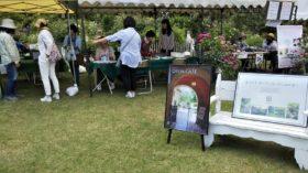 泉ボタニカルガーデン花遊会に参加