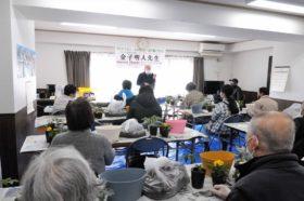金子明人先生による支援活動